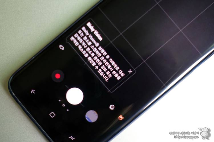 삼성, 갤럭시, s8, 갤럭시s8, 후기, 사용후기, 카메라, 샘플, 장점, 단점