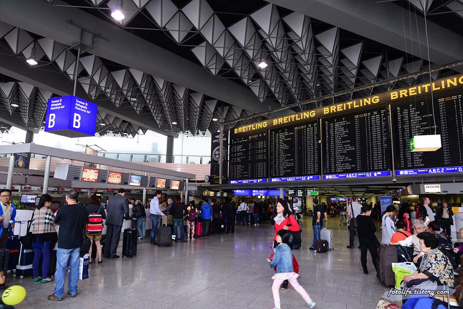 유럽 여행의 마지막. 프랑크푸르트 공항
