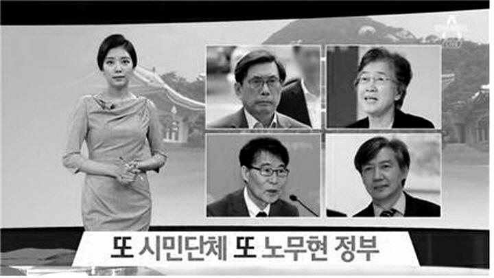 박상기 법무부 장관 후보자에 대해 '호들갑+널뛰기'에 혈안인 기레기와 지라시들