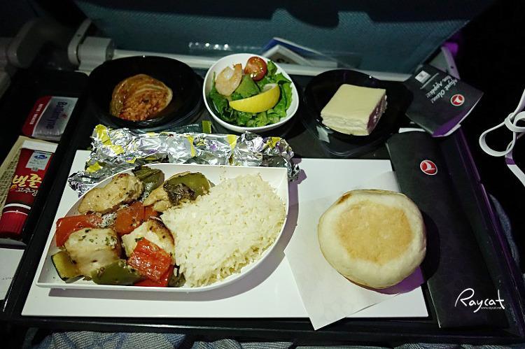 터키항공 기내식