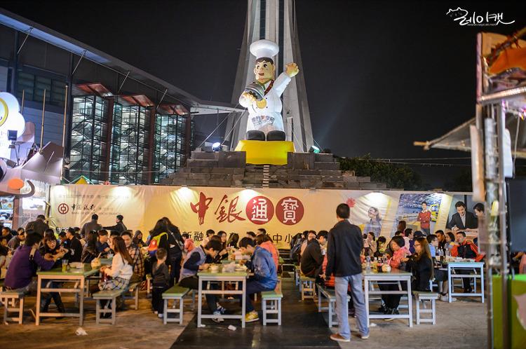 마카오 음식축제