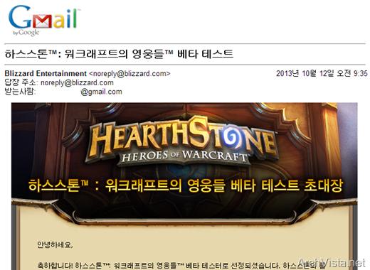 hearthstone_15