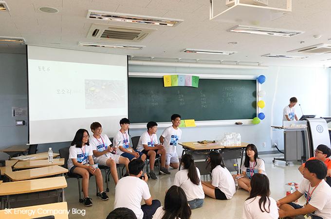 SK인천석유화학이 함께하는 2016중학생과학,미디어체험캠프 관련사진10