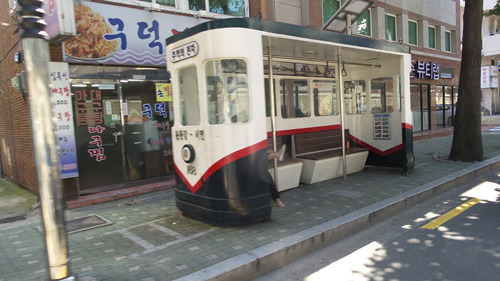 버스정류소