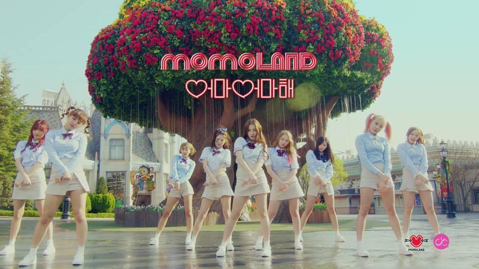 모모랜드(MOMOLAND) 컴백곡