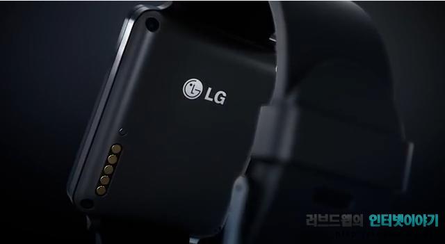 LG G워치 충전단자
