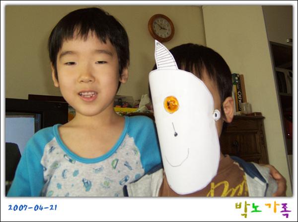 도깨비 가면 - 2007/04/21