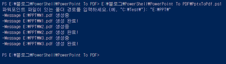 powershell write host