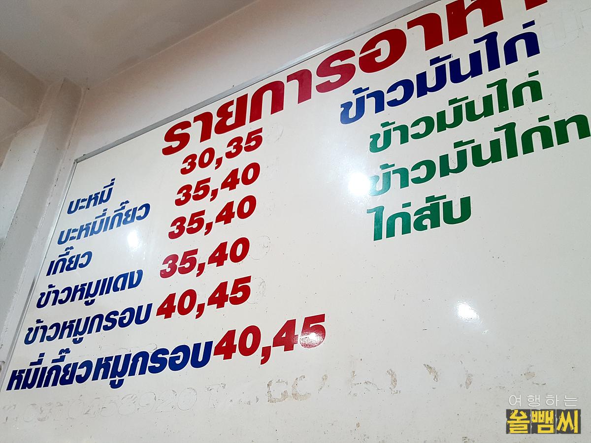 로컬식당 메뉴