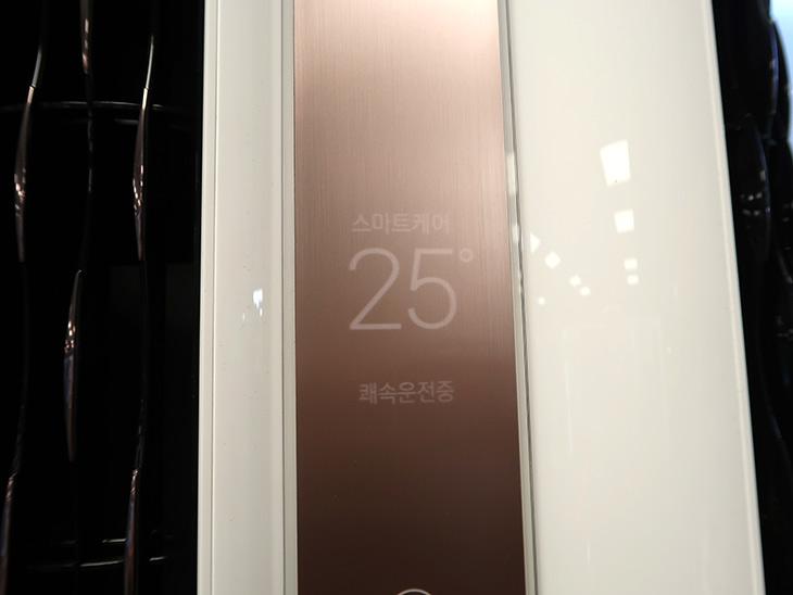 LG 듀얼에어컨 ,인공지능, 스스로 에어컨, 스마트케어 기능,IT,IT 제품리뷰,LG 듀얼에어컨 인공지능 스스로 에어컨에 대해서 미리 살펴보는 시간이 있었습니다. 이제 이런 것도 되는가 라는 생각이 들 정도로 에어컨 기능이 점점 좋아지고 있었는데요. LG 듀얼에어컨 인공지능 스스로 에어컨은 이름과 같이 공간을 학습하는 기능을 가지고 있습니다. 그리고 LG 퓨리케어 360도 공기청정기와 연동하여 동작하는 것도 가능 합니다.