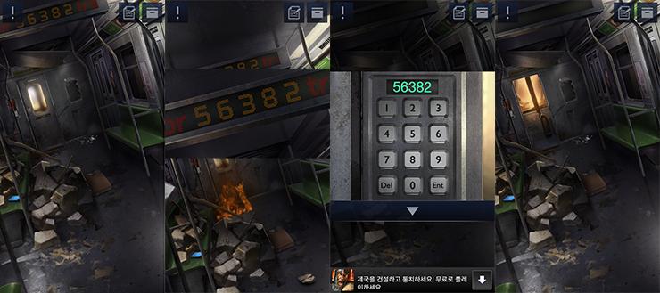 방탈출 챕터2-6 기관실문열기