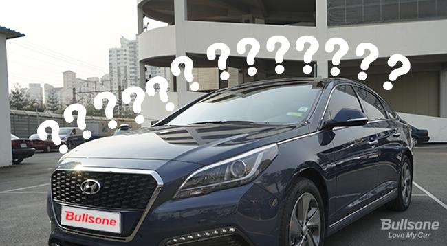 당신이 잘못 알고 있는 자동차상식 FAQ - 불곰의 자동차 일기
