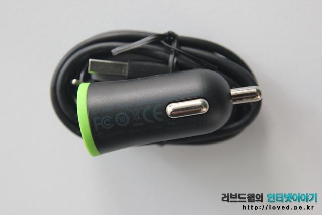 아이폰5S 차량용 시거잭 충전기
