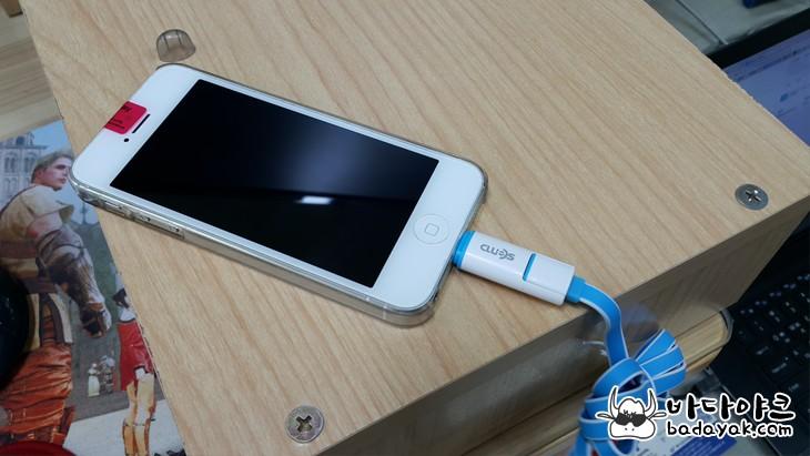 애플 갤럭시 공용 케이블