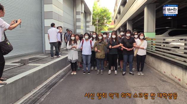 [영상] 백남기 농민 운구 장면과 서울대병원 장악한 경찰