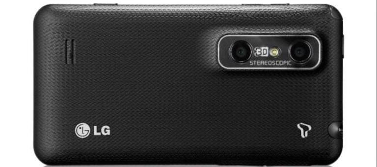 듀얼카메라, LG 옵티머스 3D 큐브