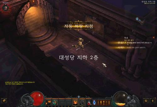디아블로3 1막 5화, 대성당 지하 2층