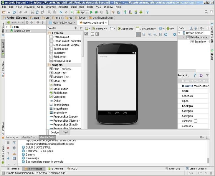 안드로이드 스튜디오 aidl is missing 컴파일 에러 해결방법 Android Studio 문제 해결