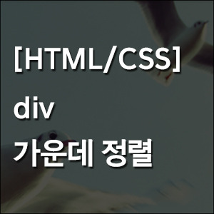 Html css div - Html css div ...