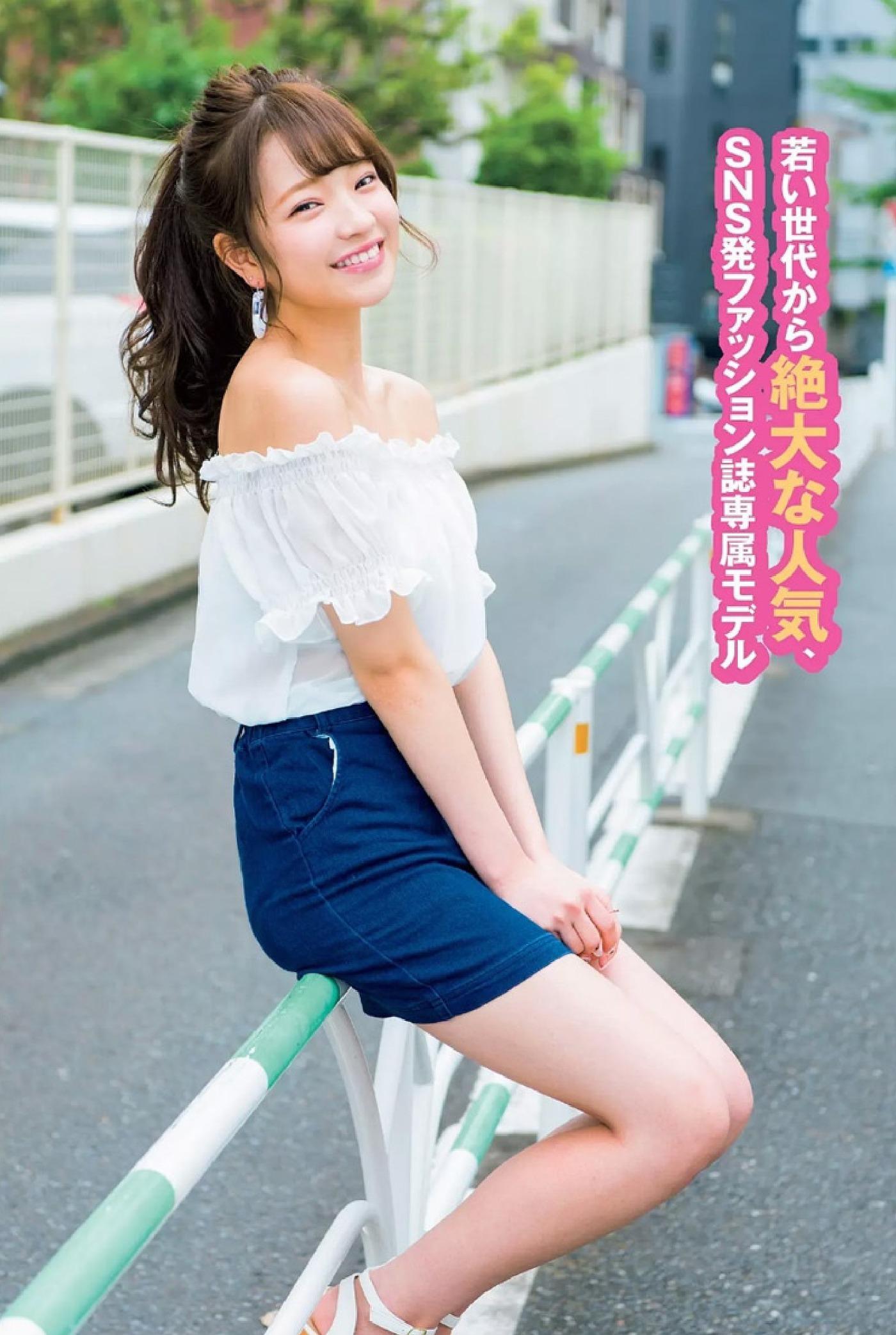 田中芽衣の画像 p1_31