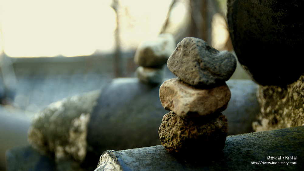 작은 돌탑