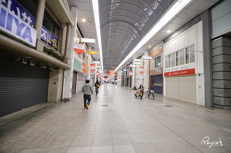 오비야마치 1번가 거리