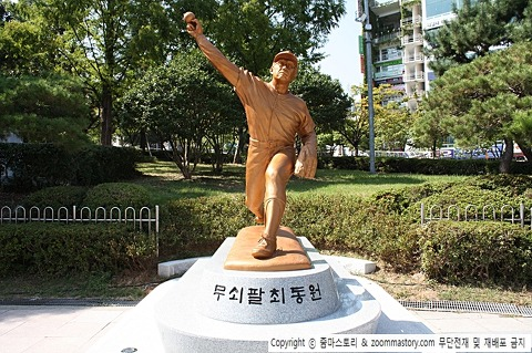 야구, 최동원, 동상, 부산, 사직야구장