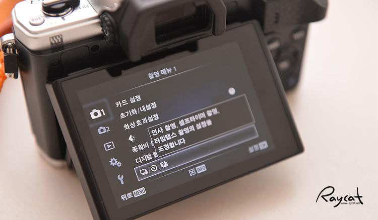 OM-D E-M10 Mark2의 촬영메뉴 타임랩스
