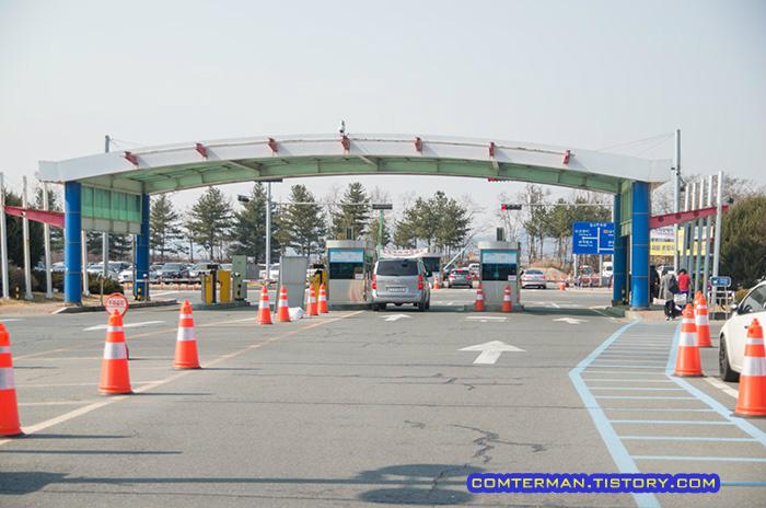 청주공항 주차장
