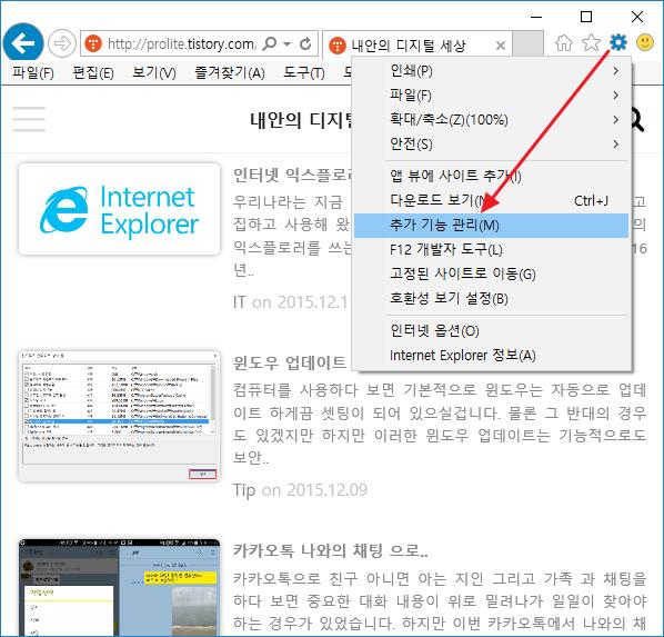 랜섬웨어 예방 인터넷 익스플로러,크롬,파이어폭스 플래시 차단