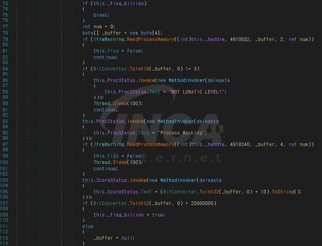 [그림 5] '동방성련선' 게임 모드와 점수 체크 부분