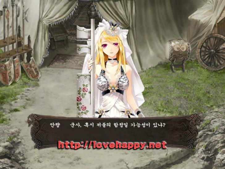 미녀삼국지 - 8화 한복, 원소에게 항복하다. 012