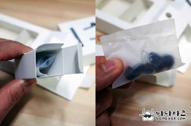 샤오미 커널형 이어폰 사용 후기