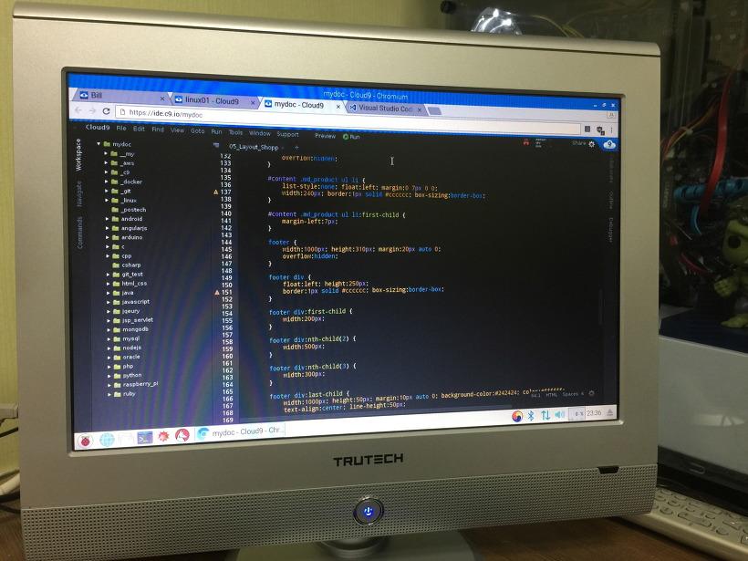 라즈베리파이3 코딩 프로그래밍