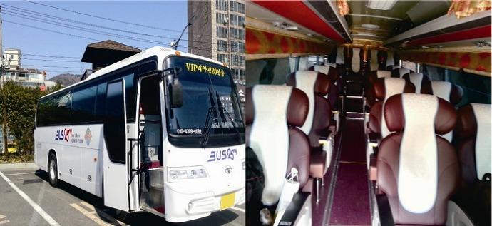 리무진 버스,우등버스 버스25시, 김중배버스,