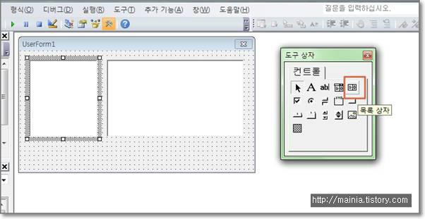 엑셀(Excel) VBA - 목록상자 컨트롤 이용하여 목록 조회, 선택하기