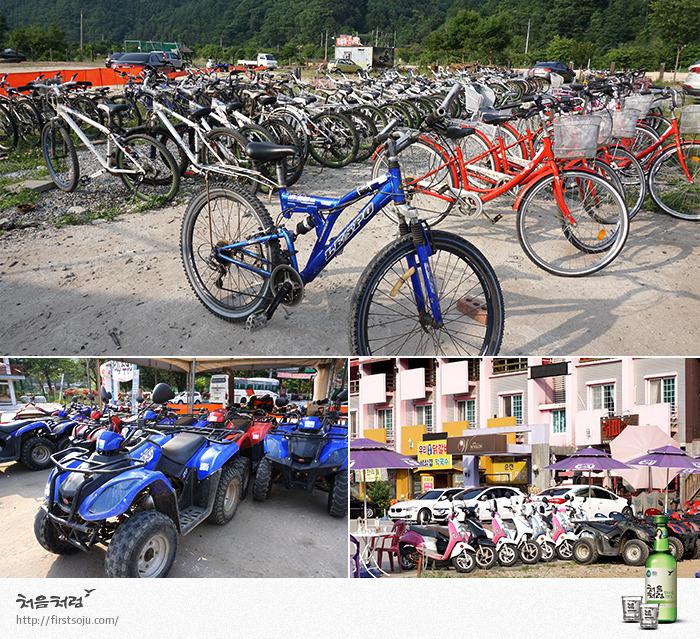 자전거 데이트