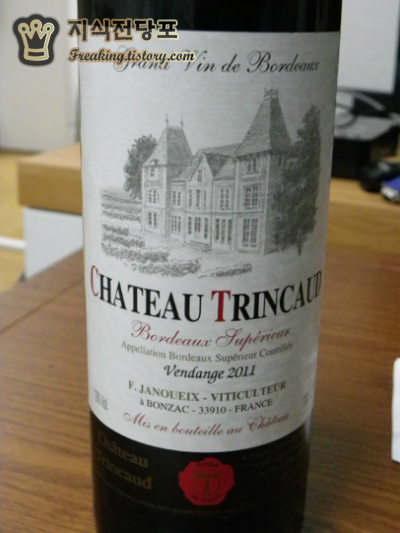 Chateau Trincaud 2011