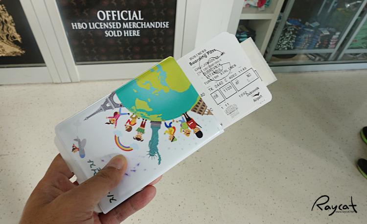 터키항공 비지니스 클래스 티켓