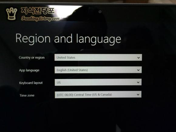영어공부를 위해 운영체제 언어를 English로 하는것도 좋은 선택