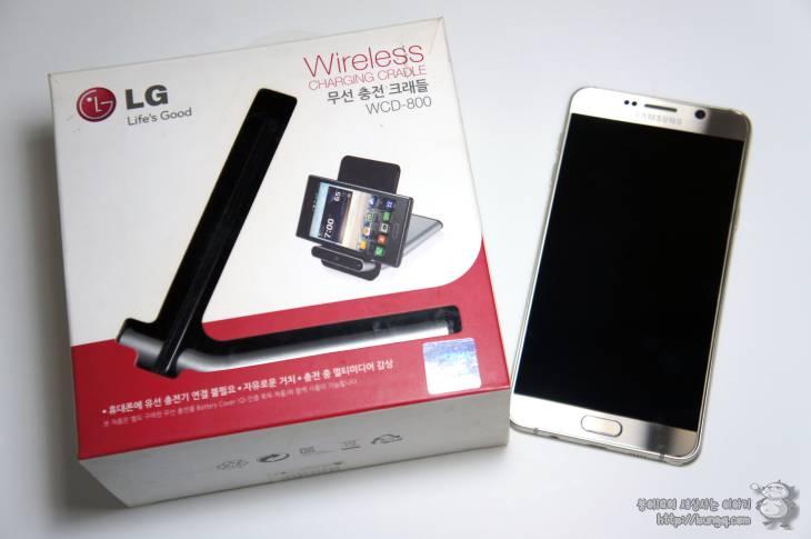 LG 무선충전기 WCD-800의 재발견, 갤럭시노트5 무선충전기로 활용