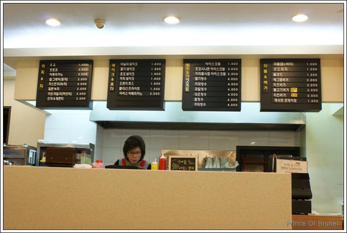 [맛집/숙대입구] 변신한...와플하우스