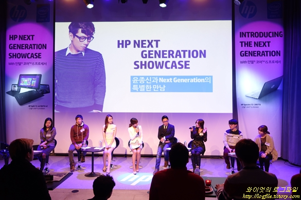 HP next generation showcase