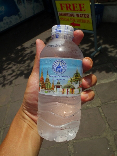 태국 생수