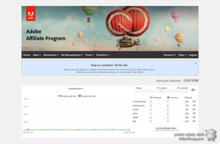 어도비, 제휴, 프로그램, 광고, 배너, adobe, affiliate, program