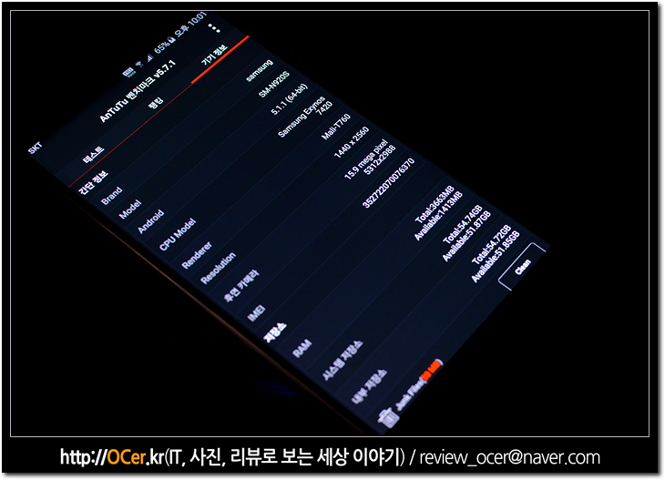 갤럭시노트5 성능, galaxy note 5, It, 갤럭시노트5, 갤럭시노트5 후기, 리뷰, 이슈
