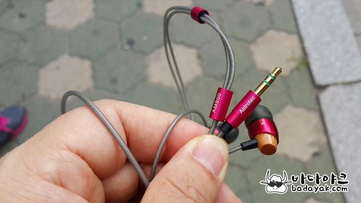 아스트로텍 노브나가 am-800 이어폰