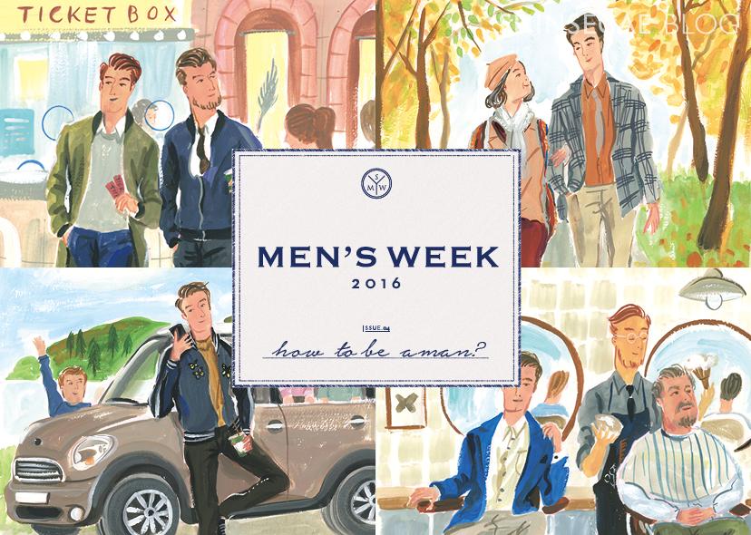 [FASHION] 2016 MEN'S WEEK <br>#2 주말은 소중한 사람들을 위한 시간입니다