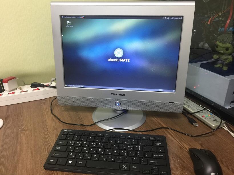 라즈베리파이3 우분투 ubuntu MATE