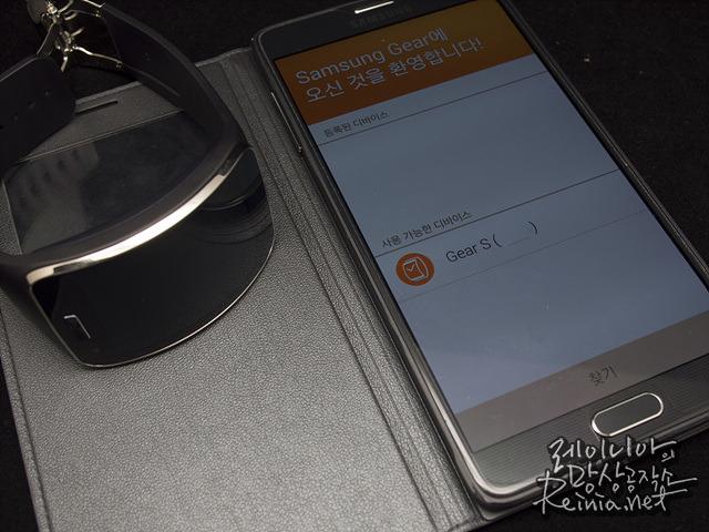 삼성 기어S를 인식한 갤럭시노트4